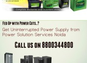 Best online ups battery greater noida and smf batt