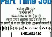 Do not miss it my friends use this opportunity