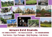 Mysore to coorg  one way cab  +91 9980909990