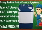 Bosch washing machine service center in Vijayawada