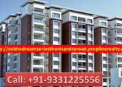 Sobha dream series 2 thanisadra road 1/2 bhk flats