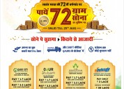 Gaur gold scheme for home buyers on this independe