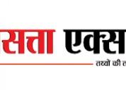 Top hindi news in noida