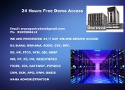 SAP S4 Simple Finance Server Access @ Low Price