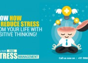 Learn how to reduce stress through meditation!