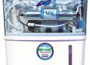 Water purifier + aqua grand for best price in mega