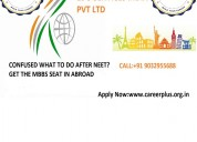 Medical admission abroad