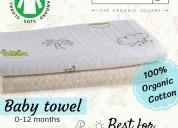 Organic baby towel, baby towel, bath towels,