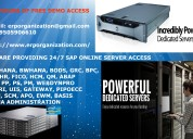 Sap online server access
