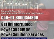 Get solution amaron battery dealer noida contact u