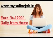 Earn from mobile - earn rs.1000/- daily - 90433809