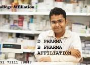 D pharma b pharma affiliation – college affiliatio