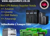 Get Resolution UPS Battery Dealers Noida