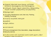 Home services uthpalam vattiyoorkavu trivandrum
