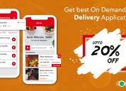 Food delivery app development | foodpanda clone