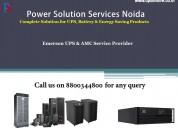 Get reliable smf battery dealer ghaziabad