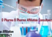 D pharma b pharma affiliation consultancy  service