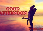 Good afternoon images love message,shayari,wishes