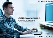Ccc exam centre consultancy service  college affil
