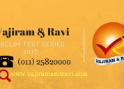 Online coaching - vajiram and ravi