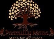 History of poomullymana