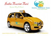 taxi service in allahabad, cab service in allahaba