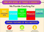 Ssc-cgl coaching in south delhi