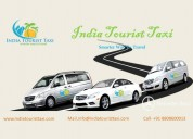 Taxi services in dhanbad , cab services in dhanbad