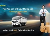 Fastest service modi packers and movers in rajkot.