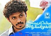 New actor vijaykarthick