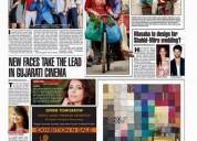 Narsingh rajput - nr media & services