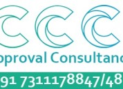 College affiliation for ccc approval consultancy.