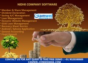 Nidhi company software at small banking management