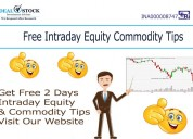 Intraday equity tips| intraday commodity tips | fr