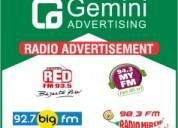 Newspaper advertising agency in mohali chandigarh