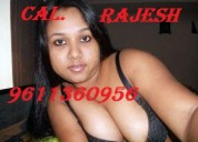 Independent escorts service out call in call