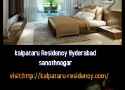 New launch 3 bhk grande flats for sale in  hyderab