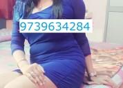 Call girl mallu collage girl/south aunty /no broke