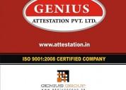 Birth certificate attestation for uae