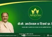 Kidney failure treatment in ayurveda-kidney repai