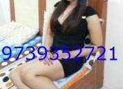 Tamil good looking south and north indian girls fo