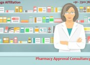 Well known pharmacy approval consultancy - college
