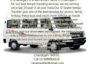 12+1 seater tempo traveller chandigarh to shimla,s