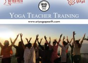 Yoga scholarship in rishikesh india