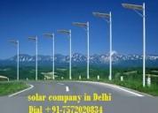 Solar light luminaries manufacturer in delhi