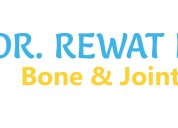 Best orthopaedic surgeon for knee replacement