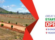 Plots for sale in hyderabad - yadigirigutta plots