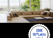 Ready to move 2,3 bhk flats sale in wakad pune