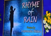 Rhyme of rain: the collected poems of lopamudra
