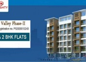 Get krishna valley project khopoli